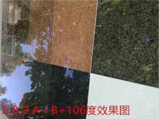 开启功能型石材养护之门---103度A/B功能诉说