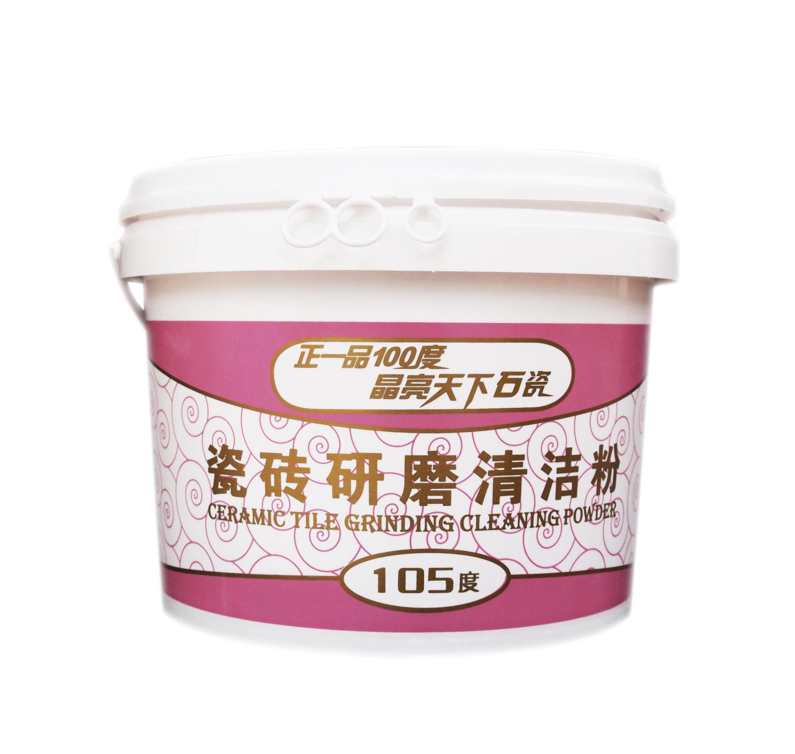 105度瓷砖研磨清洁粉