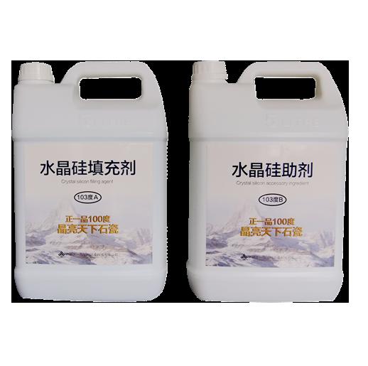 103度A水晶硅填充剂和103度B水晶硅助剂